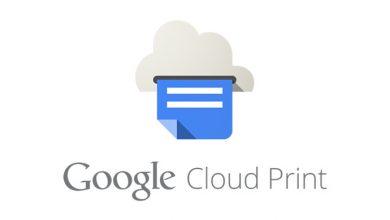 تصویر از پایان راه گوگل کلود پرینت