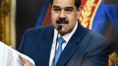 تصویر از از دسترس خارج شدن موقت صفحه رئیس جمهور ونزوئلا در فیسبوک