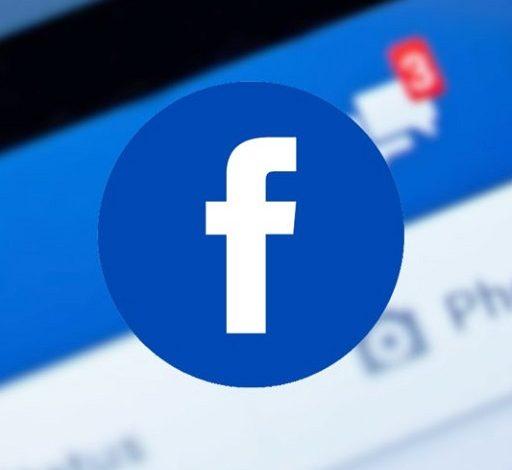 مشکل در حریم خصوصی کاربران فیسبوک