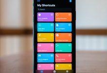 ویژگی Shortcuts دستیار صوتی سیری