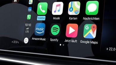 پشتیبانی از اپل موزیک در کلاس های C و S مرسدس بنز